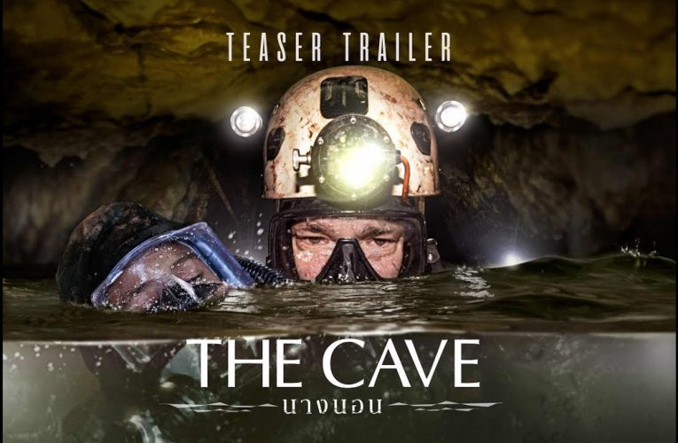 The Cave นางนอน (2020)