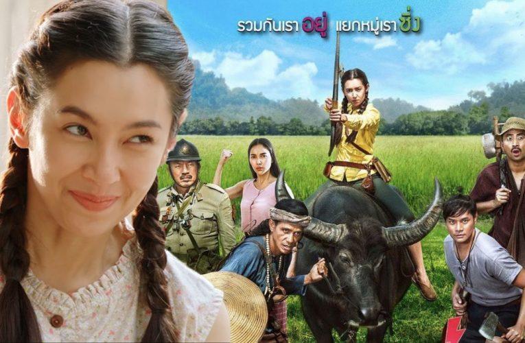 รีวิวหนัง : อีเรียมซิ่ง หนังตลก คอมเมดี้ไทย